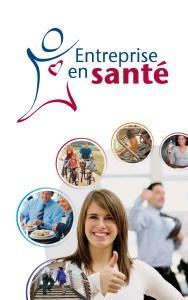 logo_entreprise_en_sante