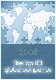 The Top 100 Companies