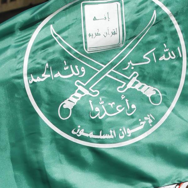 drapeau-terroriste-des-freres-musulmans