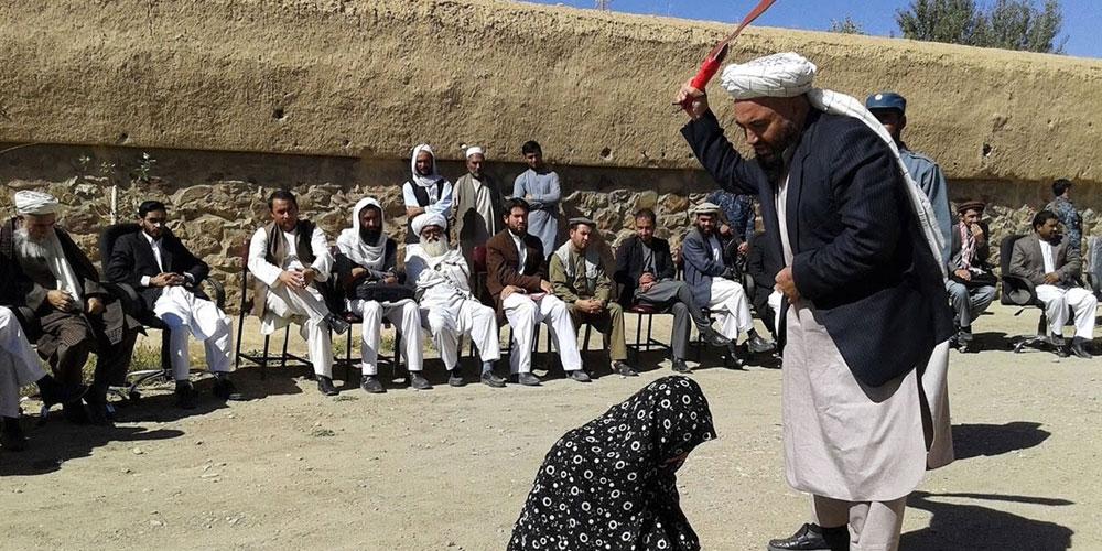 Châtiment islamique